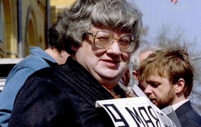 В России похоронят Валерию Новодворскую