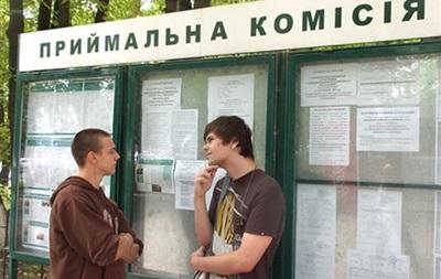 За три дня в украинские вузы подали около 644 тысячи заявлений на поступление