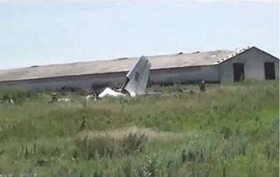 Экипажу сбитого АН-26 удалось спастись