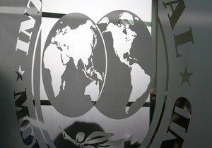 МВФ будет решать, кому выдать деньги: Украине, Испании или Португалии - эксперт