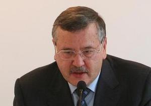 Гриценко обнародовал свои доходы за прошлый год