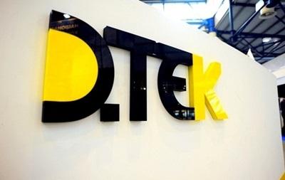 Компания Ахметова ДТЭК закрыла офисы в Донецке