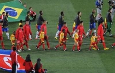Северная Корея поздравила болельщиков с победой на ЧМ