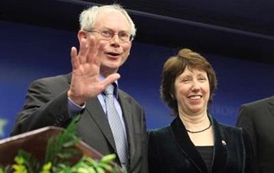 ЕС выберет глав Евросовета и внешнеполитического ведомства