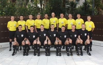 Арбитры из Украины будут работать на матчах Лиги Европы