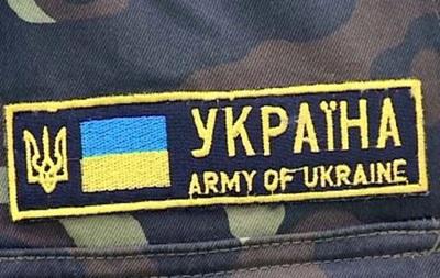 Возле Луганского аэропорта обнаружены тела четырех военнослужащих