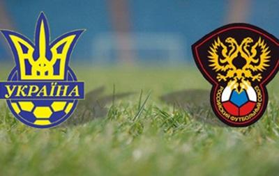 Клубы из России и Украины будут разведены в турнирах UEFA