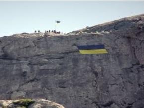 Украинские флаги установят на вершинах Карпат, Крыма, Альп и Эльбруса