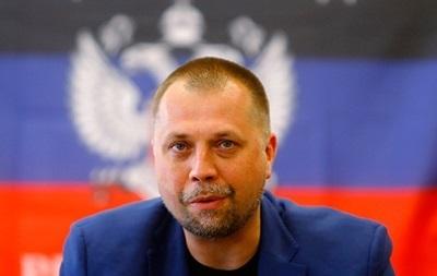 В ДНР предложили перемирие на время расследования авиакатастрофы - СМИ