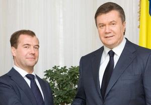 В Администрации Президента подтвердили, что 11 августа Янукович встретится с Медведевым