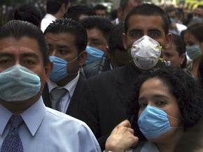 ВБ предоставил Мексике полмиллиарда долларов на борьбу с гриппом A/H1N1