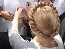 Тимошенко впервые одела очки