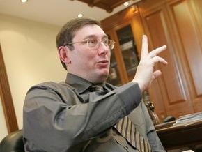 Луценко пригрозил участковым увольнениями за наркопритоны