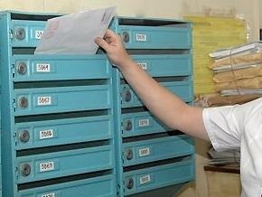 Почтальон инсценировала собственное ограбление