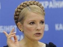 Тимошенко назвала условие оплаты газовых долгов