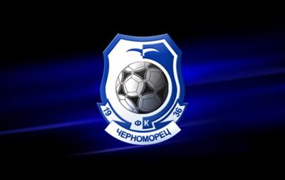 Официально: Черноморец требует перенести матч с Ильичевцем из Мариуполя
