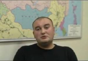 В Москве задержан бывший милиционер, записавший обращение к Медведеву