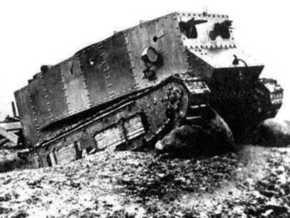 Великобритания прекращает выпускать танки