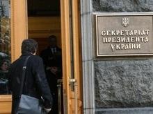 Люди Ющенко внимательно следят за ситуацией в столичной райадминистрации