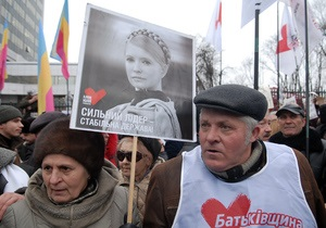 Суд перенес рассмотрение апелляции Тимошенко на завтра