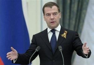 Медведев: Сотрудничество с Индией является приоритетом для России