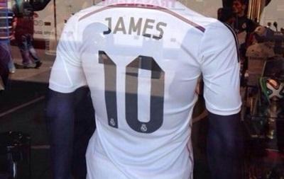 В Мадриде уже продают форму Реала с именем Хамеса Родригеса