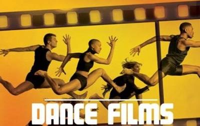 В Днепропетровске покажут танцевальное кино
