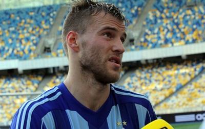 Ярмоленко: Для нас успех в матче за Суперкубок будет очень важен
