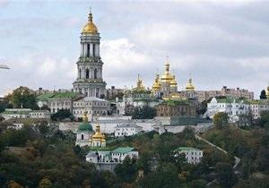 Столичные власти оценивают строительство канатной дороги в Киеве в 12 млн евро
