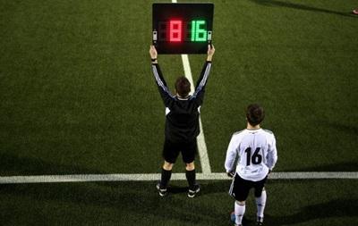 FIFA может разрешить четвертую замену