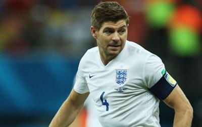 Капитан сборной Англии Стивен Джеррард завершил международную карьеру