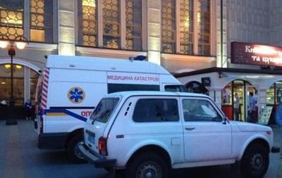 В Киеве опять  минировали  телеканал и торговые центры