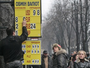 Бизнес и экономика: Итоги 2008 года от Корреспондент.net