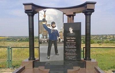 В Днепропетровской области установили памятник погибшему на Грушевского Сергею Нигояну