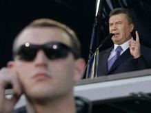 Ситуация в Косово: Янукович предложил созвать международную конференцию