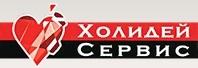 ХОЛИДЕЙ СЕРВИС предоставляет кейтеринг услуги в Киеве