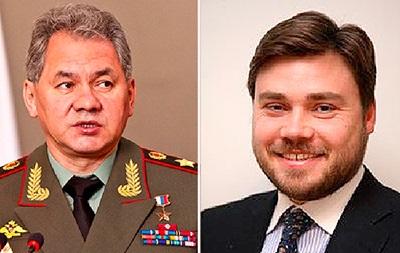 МВД Украины открыло уголовное производство против министра обороны РФ Шойгу
