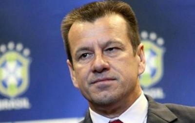 Сборная Бразилии получила нового тренера