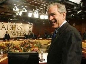 Буш рассказал об уроках Великой депрессии