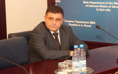 Назначен новый начальник киевской милиции