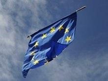 Голландия ратифицировала Лиссабонский договор