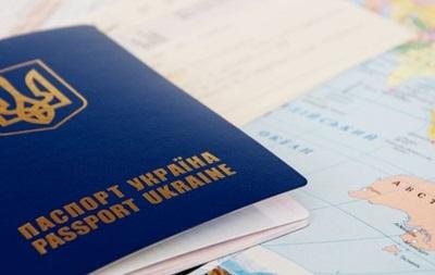 Правительство изменило внешний вид загранпаспорта украинцев