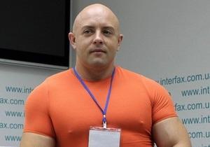 Лидера Гей-форума Украины облили кефиром