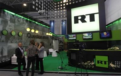 В Британии начали расследование деятельности канала Russia Today