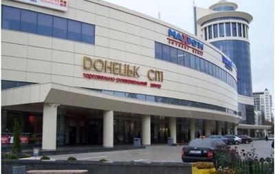 В Донецке разграбили торговый центр на миллионы долларов