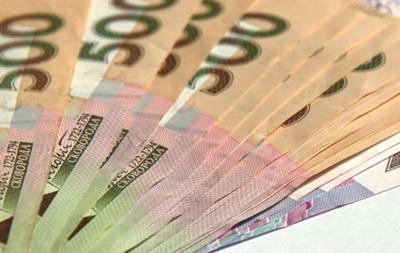 Рада отказалась голосовать за изменения в налоговый кодекс