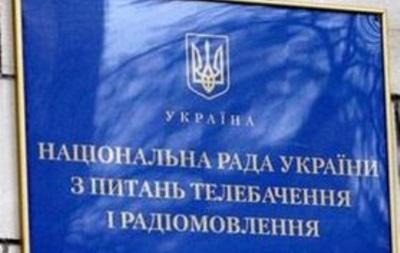 Нацсовет вынес Радио Вести предупреждение за прямую речь сепаратистов