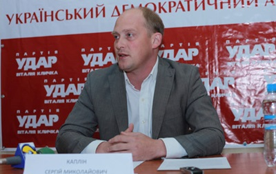 УДАР ждет от Яценюка отчет о проделанной работе, а не  соплей с трибуны