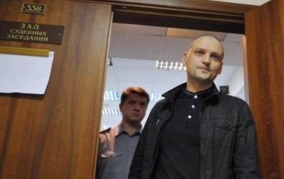 Российские оппозиционеры Удальцов и Развозжаев получили по 4,5 года по  болотному делу