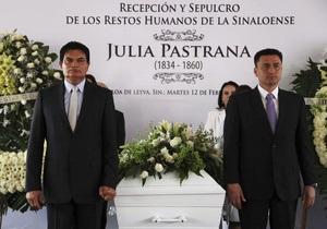 В Мексике похоронили  самую страшную женщину в мире
